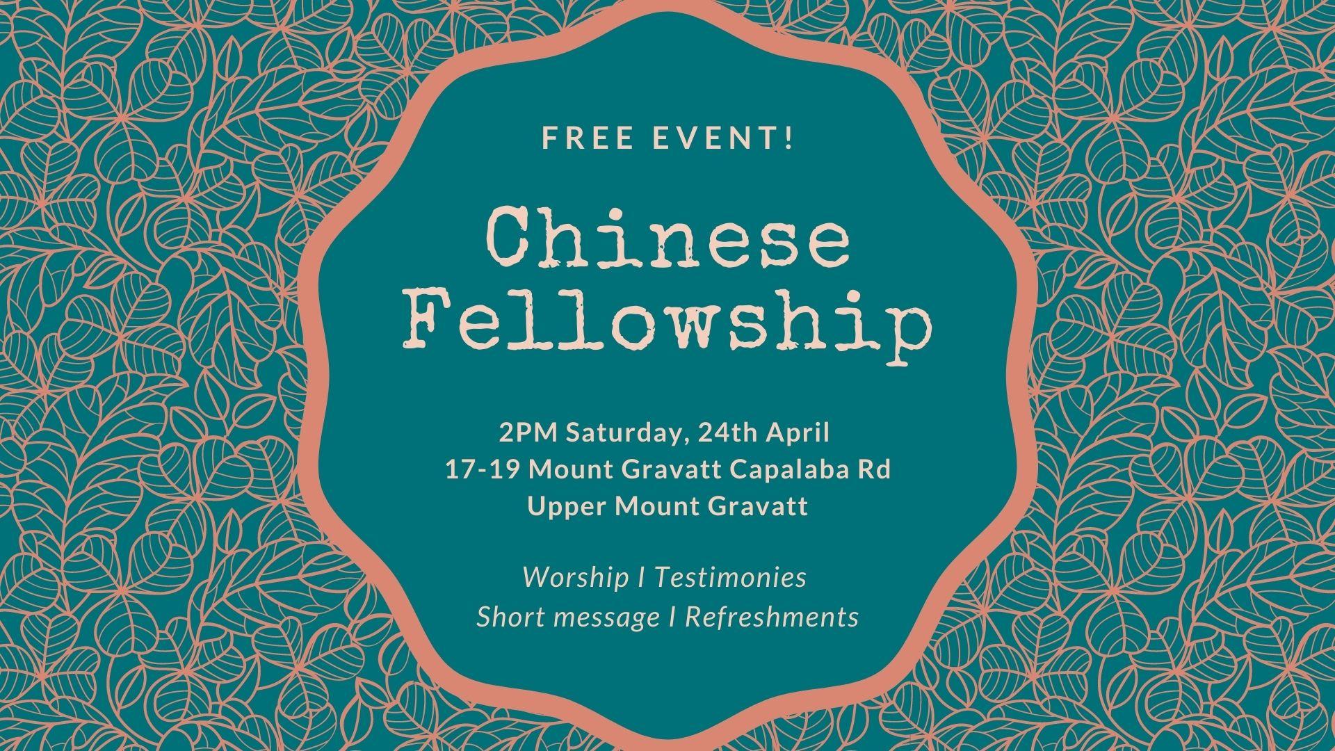 Chinese Fellowship